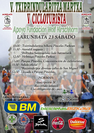 V MARCHA CICLOTURISTA SWH