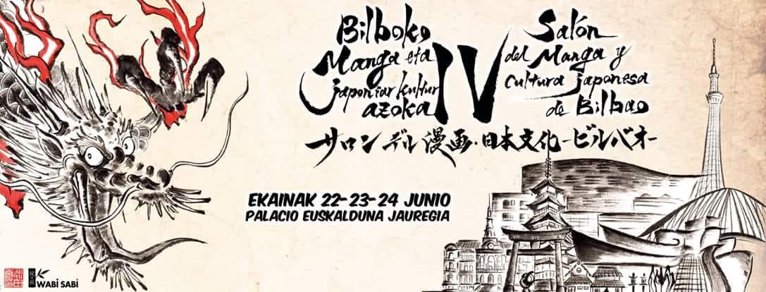 Salón del Manga y Cultura Japonesa 2018